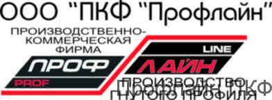 ООО ПКФ Профлайн