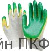 perchatki